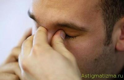 Быстрая утомляемость глаз может стать поводом для визита к врачу