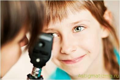 Контактная коррекция детского зрения становится все более популярной