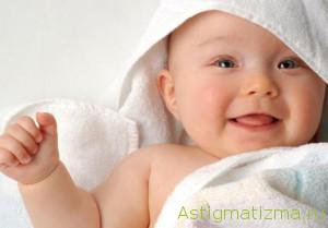 Зрение у новорожненных еще плохо развито, изображение размытое, преимущественно в серых тонах