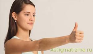 Гимнастика может немного исправить зрение, но ее необходимо выполнять регулярно