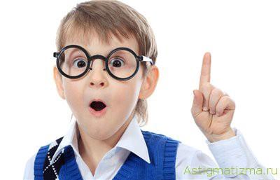 Главный способ коррекции детской миопии - очки