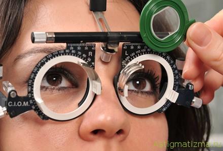 основной способ коррекции миопии - очки. Они подбираются только специалистом после обследования зрения