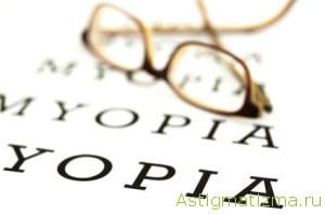 Миопичный глаз удлинен, в результате чего отдаленные предметы видятся расплывчато