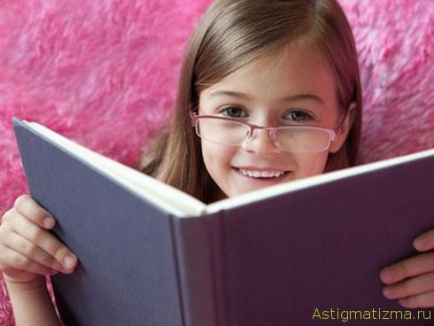 Основной способ коррекции миопии у детей - очки