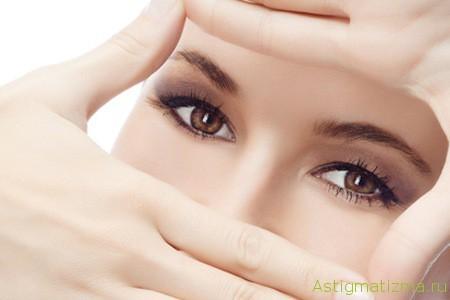 небольшая степень близорукости легко корригируется очками