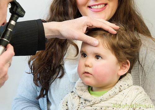 дальнозоркость у ребенка